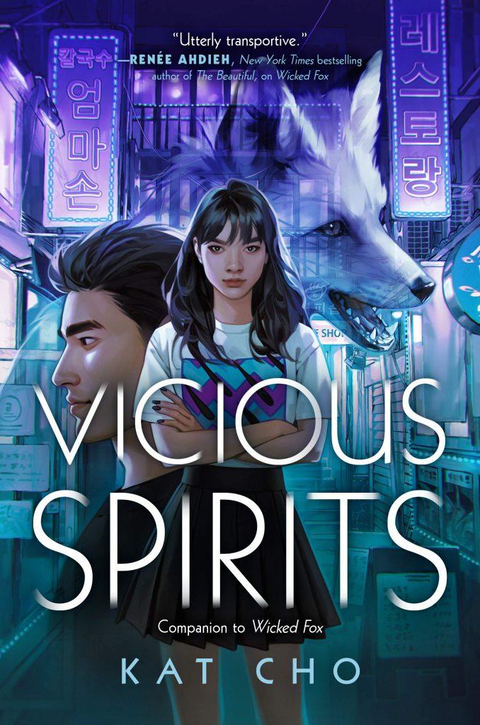 vicious spirits giveaway
